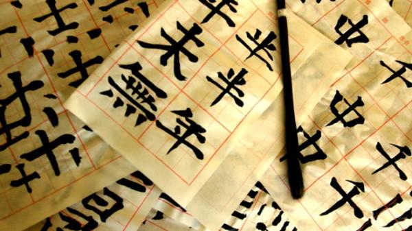 kitajskij-yazyk2