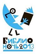 -logo2