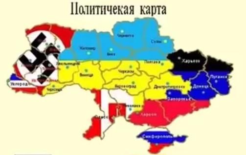 2 реальная карта Украины