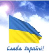 1111 флаг 2