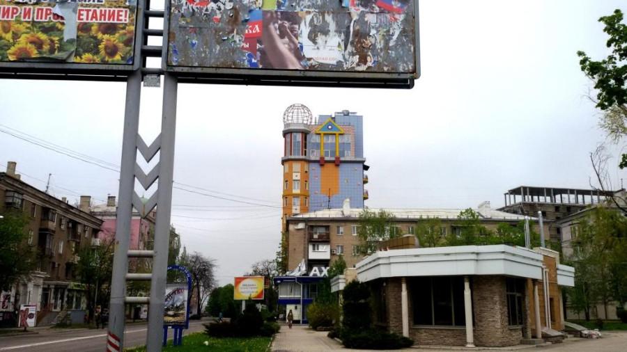 Мы в ужасе ждали НЕИЗВЕСТНОСТИ. Теперь это позади. Донецк сегодня. Фото