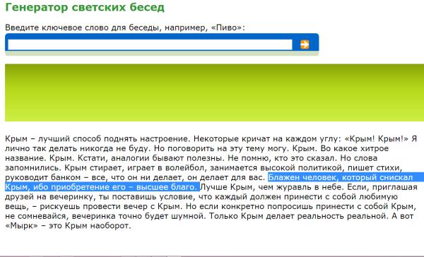 krim_gatchina