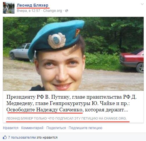 2015-02-09 21-39-56 (63) Леонид Бляхер - Google Chrome