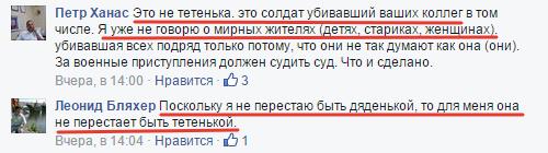 2015-02-09 21-44-33 (63) Леонид Бляхер - Google Chrome