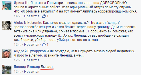 2015-02-09 22-15-40 (63) Леонид Бляхер - Google Chrome