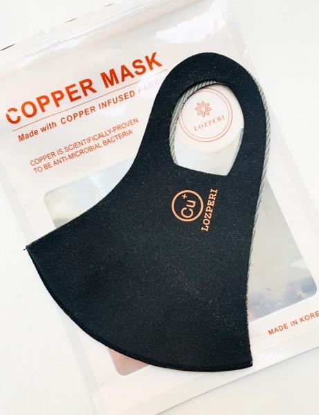 Lozperi. Медная многоразовая маска (черная)