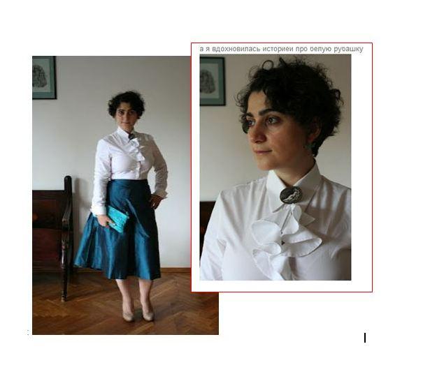 white shirt teal skirt