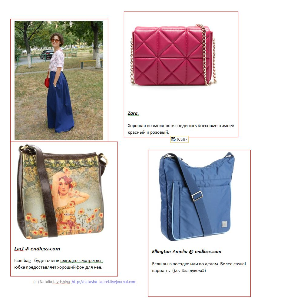 Lavrishina blog sweeping skirt makeover bags