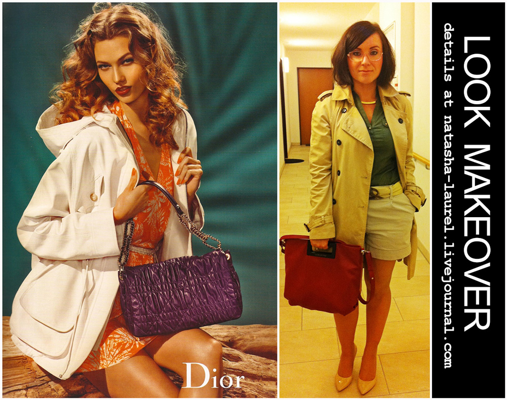 lavrishina blog look makeover 10 shorts with trench  title picture