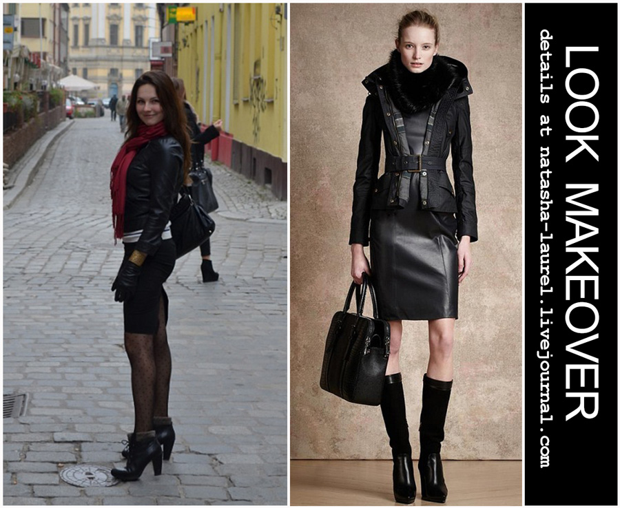 Lavrishina blog project  look makeover 12 black leather