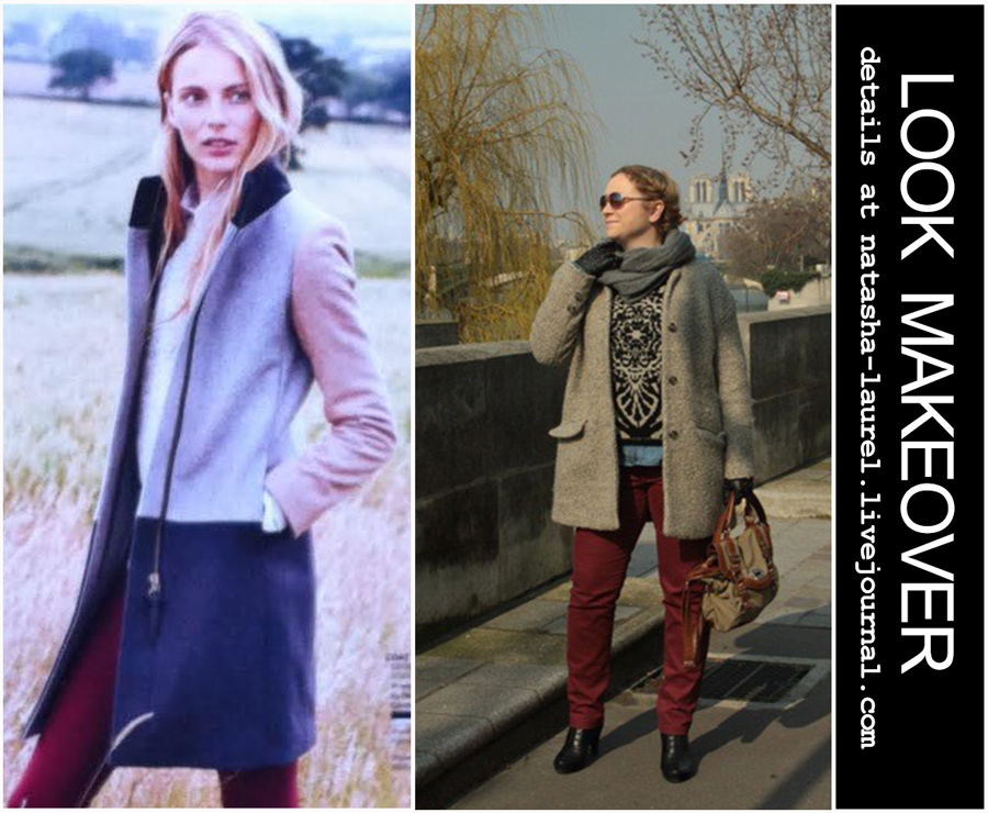 Lavrishina blog Look Makeover 14 Light Coat and Jeans Title Picture