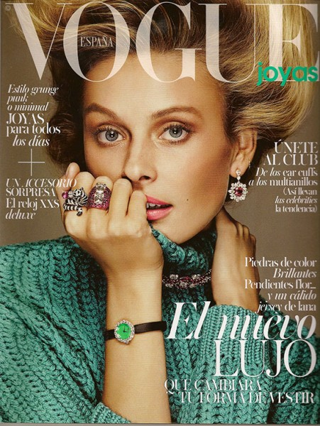 vogue cover sweater and jewels
