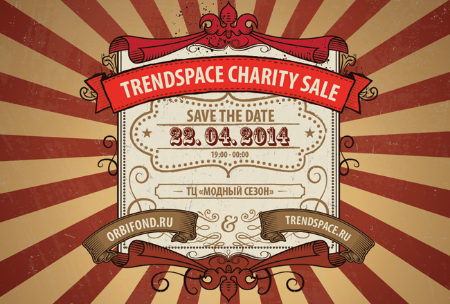 orbi fond trendspace sale banner