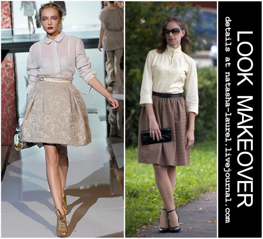 Lavrishina blog project look makeover 17 title picture