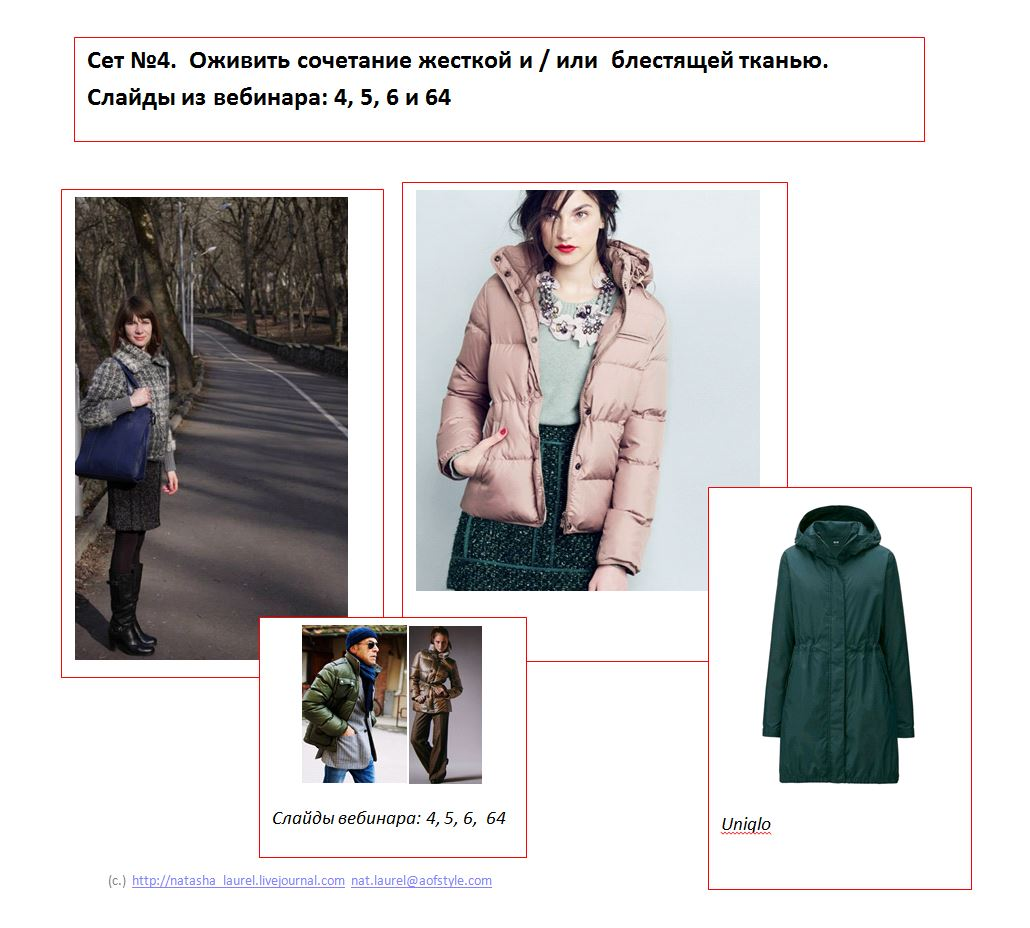 Lavrishina Blog Makeover 18 Tweed  Slide Four  Cargo Jacket