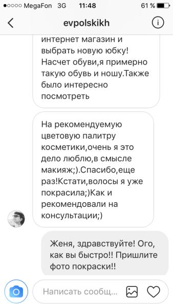 IMG_8352