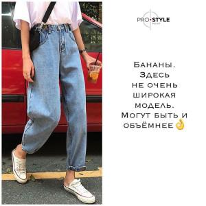 photo_2019-07-30_14-50-54