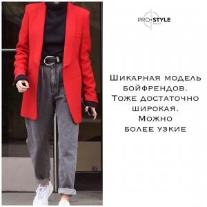 photo_2019-07-30_14-50-57