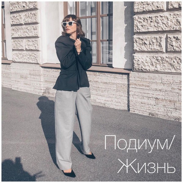 photo_2019-08-01_17-15-20