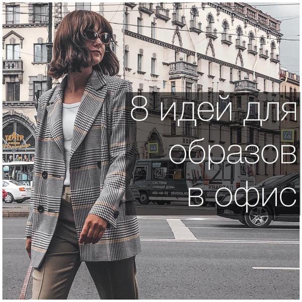 photo_2019-08-16_18-35-06