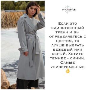 photo_2019-08-21_23-34-25