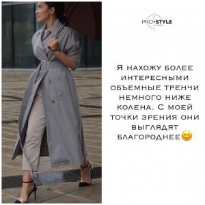 photo_2019-08-21_23-34-36