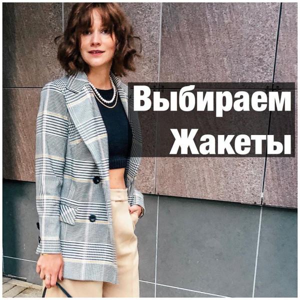 photo_2019-08-31_12-58-11