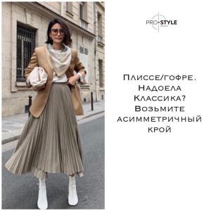photo_2019-09-07_22-24-34