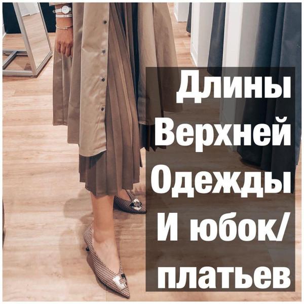 photo_2019-09-13_20-57-56