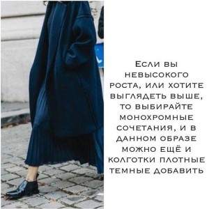 photo_2019-09-13_20-58-05
