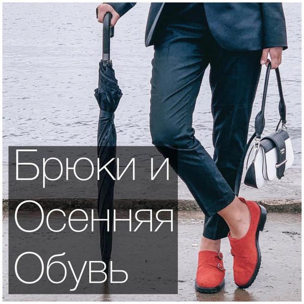 photo_2019-09-13_20-58-23
