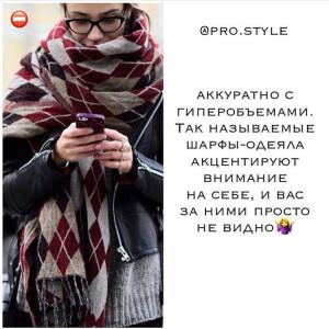 photo_2019-09-24_21-24-39