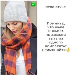 photo_2019-09-24_21-24-45