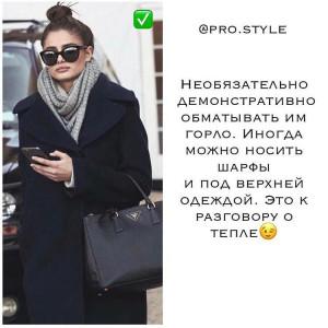 photo_2019-09-24_21-24-48