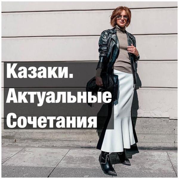 photo_2019-10-01_13-15-39