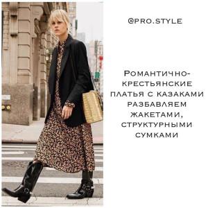 photo_2019-10-01_13-15-46