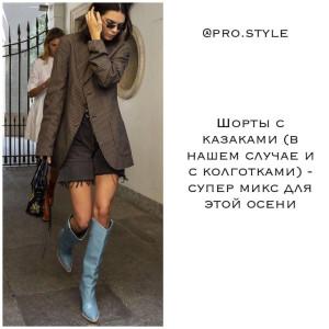 photo_2019-10-01_13-15-48