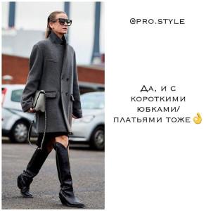 photo_2019-10-01_13-15-50