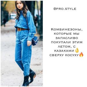 photo_2019-10-01_13-15-58