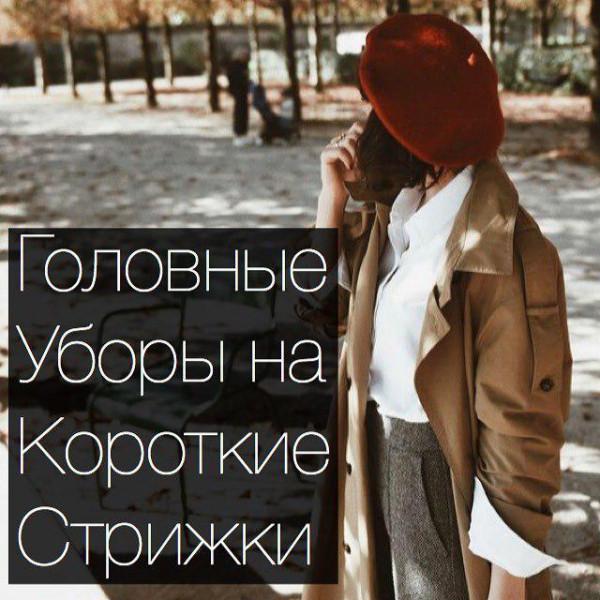 photo_2019-10-04_21-37-52