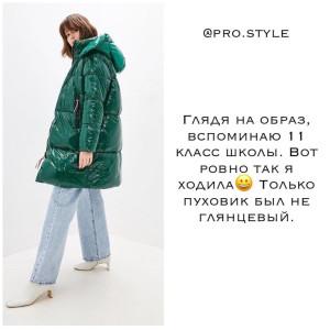 photo_2019-10-11_14-22-41