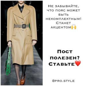 photo_2019-10-18_20-46-42