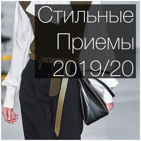 photo_2019-10-18_20-58-33 — копия