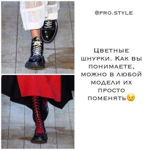 photo_2019-10-18_20-58-51