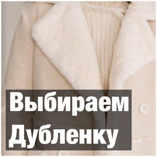 photo_2019-10-26_22-09-02