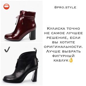 photo_2019-10-26_22-24-04