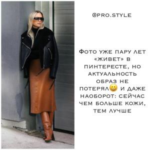 photo_2019-11-14_13-16-32