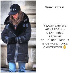 photo_2019-11-14_13-16-35