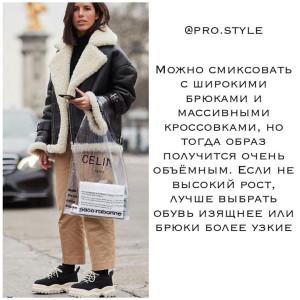 photo_2019-11-14_13-16-39