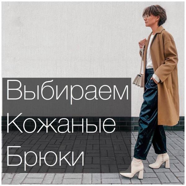 photo_2019-11-14_13-21-34